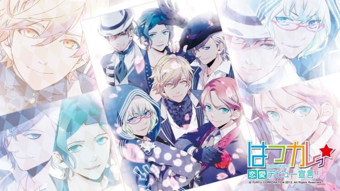 Hatsukare☆Renai Debut Sengen