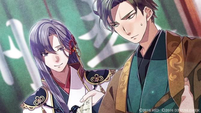 lol Ieyasu looks like Hanzo's lover rather than his lord ( ͡° ͜ʖ ͡°)